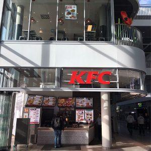 KFC-Münster03
